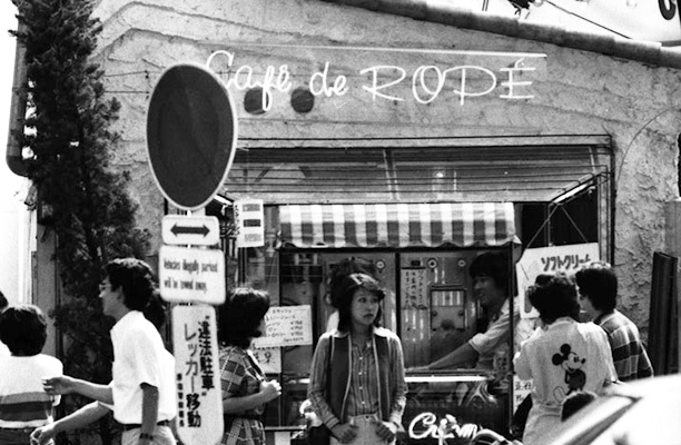 hideyuki-yamada-top