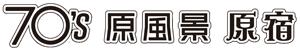 70s-logo