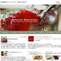 morisawa-noriko