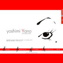 yoshimi-yano