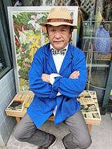 yoshitaro-hasegawa